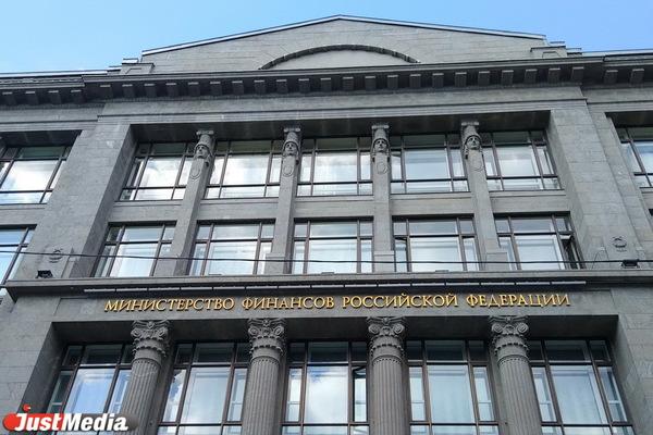 Расширенный госдолг РФ ушел в минусовую зону