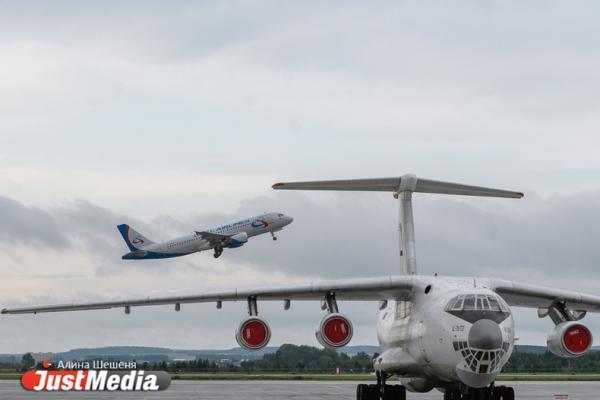 Самолет, вылетевший из Екатеринбурга в Китай, экстренно вернулся обратно