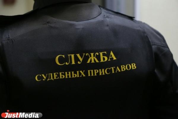 На Урале приставов к должнику привела громкая музыка