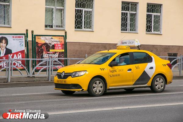 В ФАС рассмотрят обращение Gett по сделке «Яндекс.Такси» и такси «Везет»