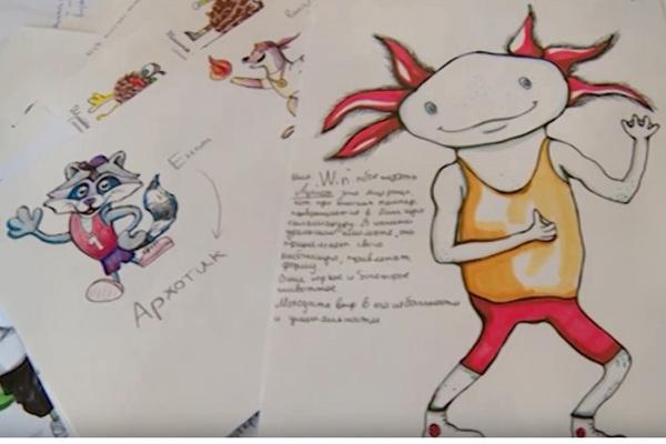 Екатеринбургские студенты начали придумывать логотипы Универсиады-2023