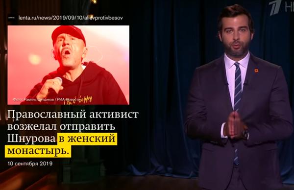 Фото: принскрин с видео