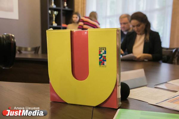 Универсиада-2023 поможет УрФУ в привлечении новых студентов из-за рубежа
