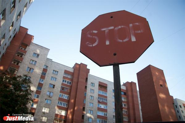 Рабочие продлили срок закрытия перекрестка Фрезеровщиков – Старых Большевиков