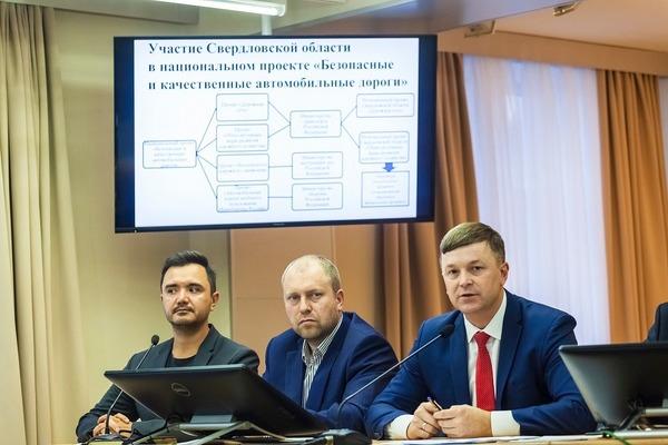 Больше 20 км дорог в Екатеринбурге и больше 80 км дорог в области будет отремонтировано в 2020 году