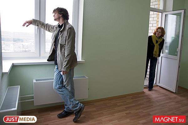 Свердловские власти планируют увеличить бюджет за счет арендного жилья