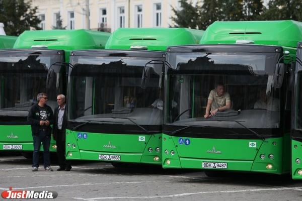 Прокуратура проверит готовность уборочной техники и общественного транспорта к работе в зимних условиях