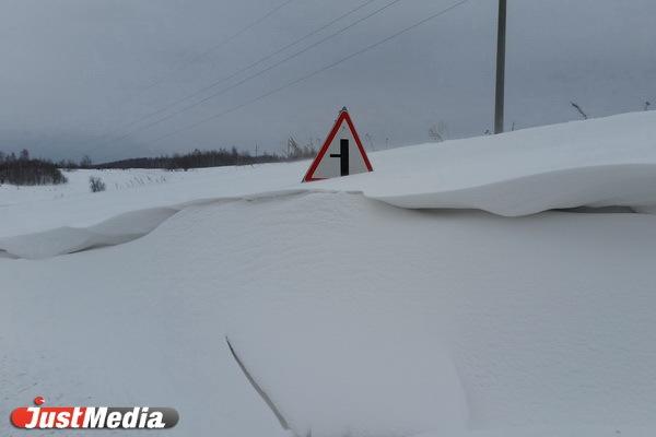 Уже сегодня на Свердловскую область обрушатся сильные метели и ураганный ветер