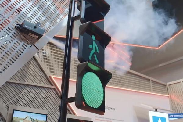 В Екатеринбурге на форуме уникального строительства представят светофор будущего