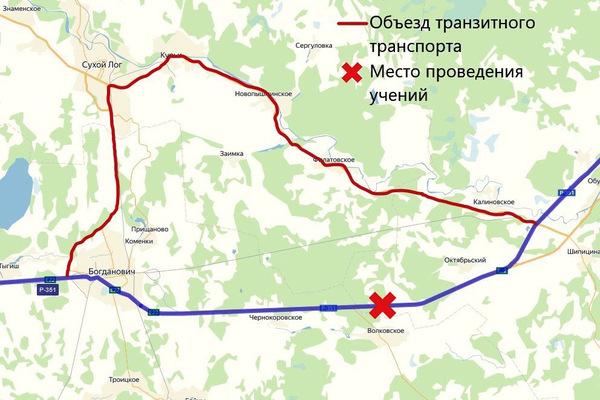 Из-за учений на трассе Екатеринбург-Тюмень введут реверсивное движение