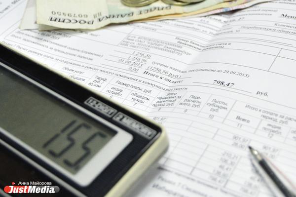 35 тысяч самозанятых уральцев со следующего года начнут платить налоги