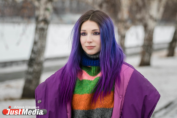 Фрилансер Нина Байкова: «Не укутывайтесь зимой в темное, будьте яркими и оригинальными». В Екатеринбурге -7 градусов