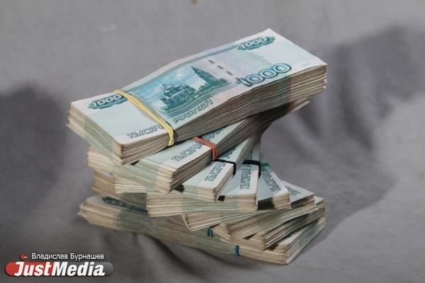 Чтобы не висеть на сайте службы судебных приставов, фирма из Екатеринбурга заплатила 5 млн рублей