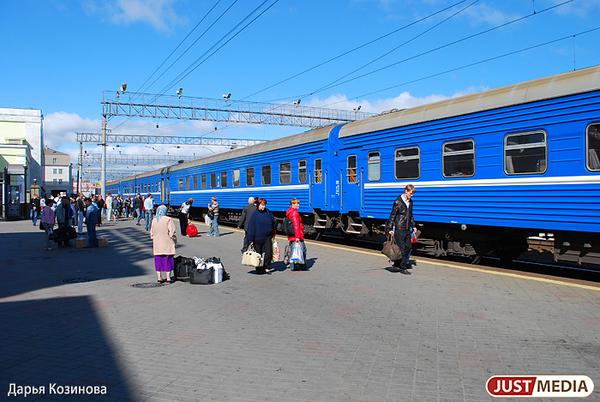 Подстаканники УГМК будут сопровождать российских туристов по пути в Крым