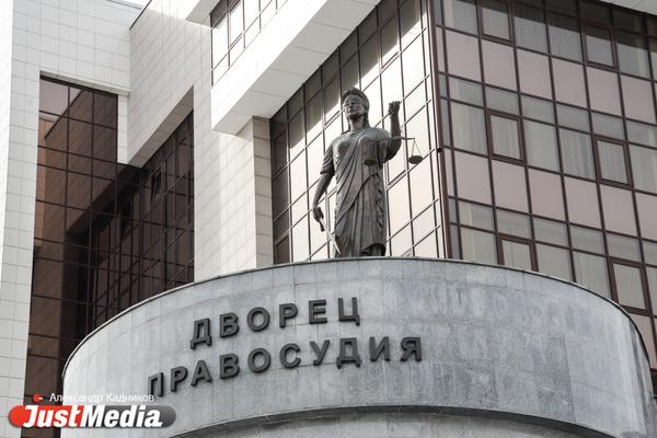 Свердловский суд снизил аппетиты коллекторов в 10 раз