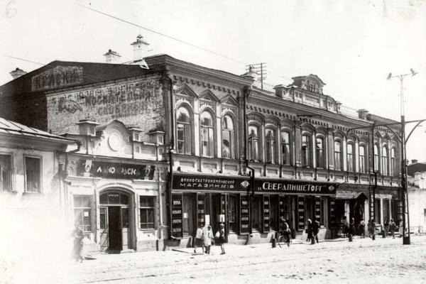 ФОТО: с сайта okn.midural.ru