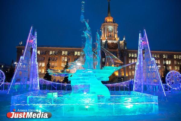 Ледовый городок на площади 1905 года посетили более 370 тысяч человек