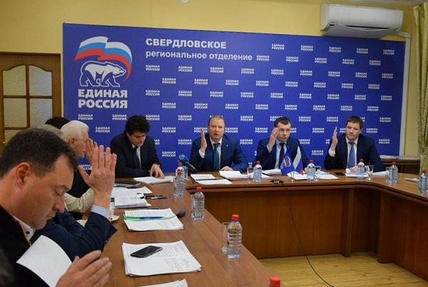Фото с официального сайта реготделения партии
