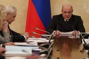 Фото взято с сайта правительства РФ