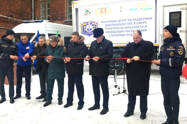 В Свердловской области открылся ресурсный центр по поддержке добровольчества в сфере культуры безопасности