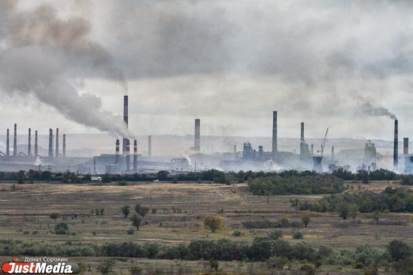 В Екатеринбурге эксперты обсудят, как готовить экологов для уральских предприятий