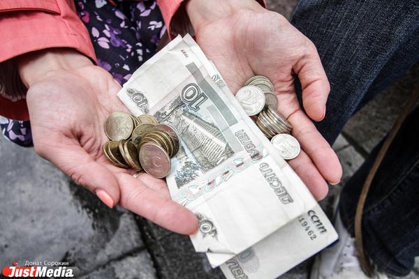 Четверть екатеринбуржцев завидует зарплатам коллег
