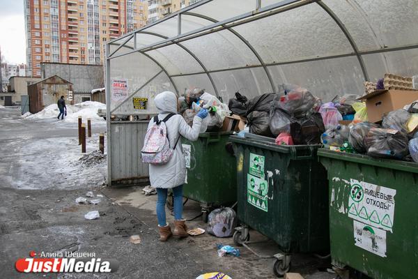 С лета Свердловская область начнет переходить на раздельный сбор мусора