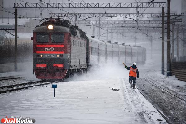 На станции Екатеринбург-Пассажирский жителя Сургута сняли с поезда за пьянство и мат