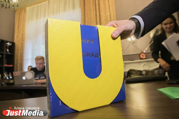 Делегация FISU посетила Екатеринбург с очередным инспекционным визитом