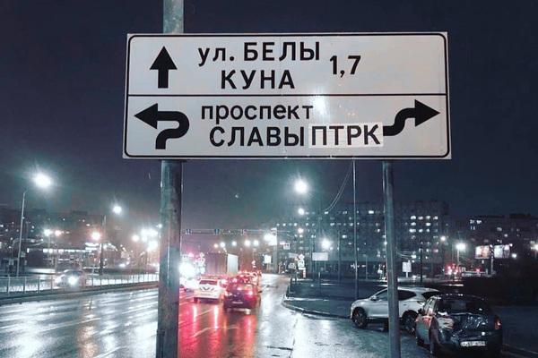 ФОТО: со странички Loketski в Инстаграм.
