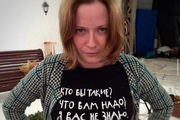 Фото из соцсетей Ольги Любимовой