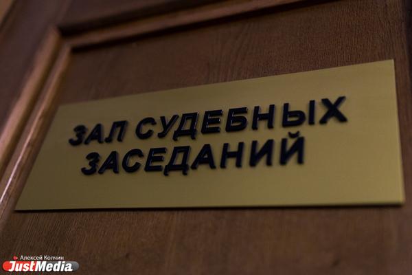 В Екатеринбурге суд определил меру пресечения для второго убийцы Кротова