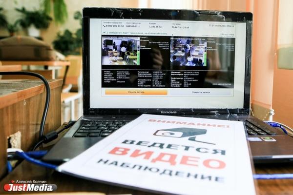 Участникам досрочного периода ЕГЭ-2020 нужно подать заявления о переносе дат экзаменов