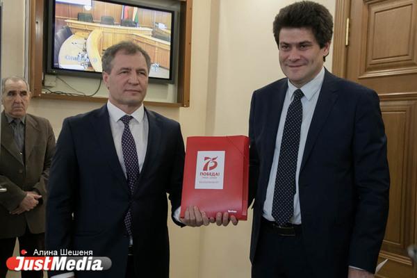 Заявка Екатеринбурга на получение звания «Город трудовой доблести» получила положительную экспертизу