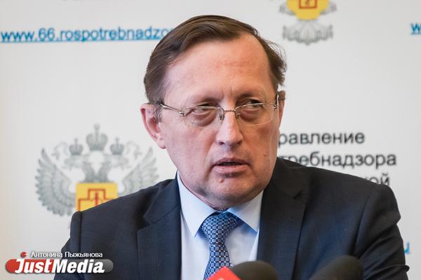 Павел Креков опроверг возможность появления в Екатеринбурге филиала «Вектора»