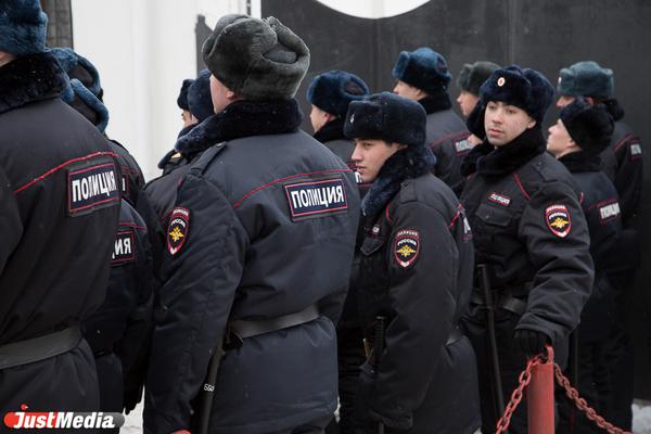 Свердловские полицейские официально заявили, что не будут вылавливать детей на улицах