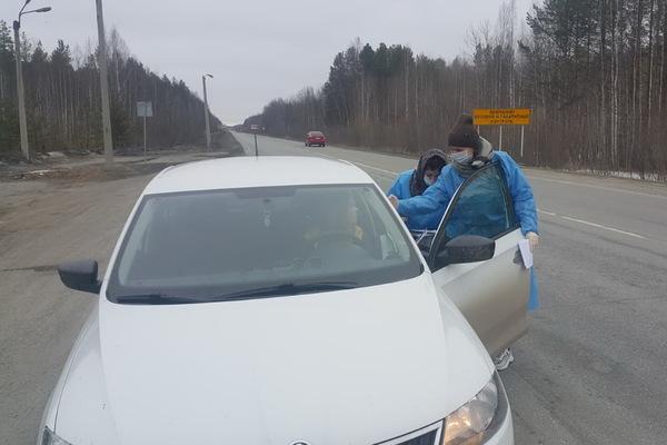 Оперштаб по коронавирусу официально прокомментировал ограничение въезда в Серов