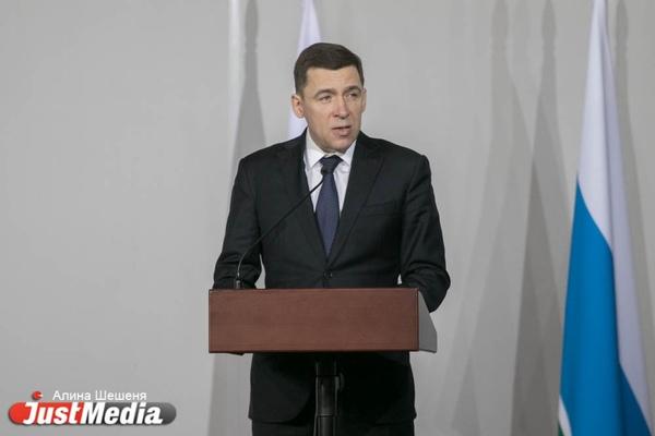 Свердловское правительство приняло очередные меры поддержки малого бизнеса