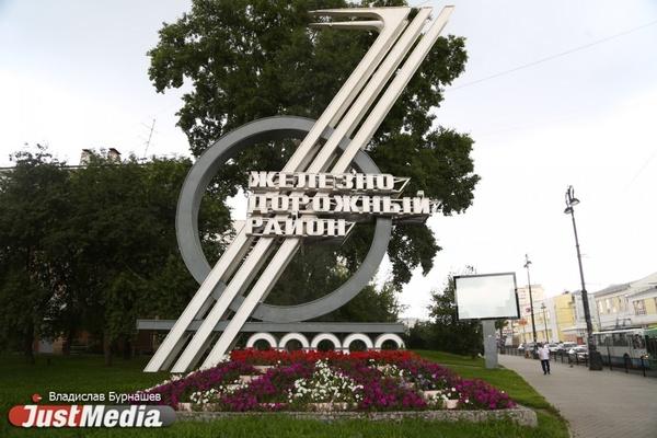 Назван район Екатеринбурга, жители которого больше всего подвержены опасности заразиться COVID-19