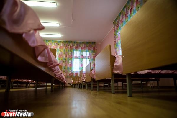 В Екатеринбурге детские сады будут доукомплектовывать свободные места