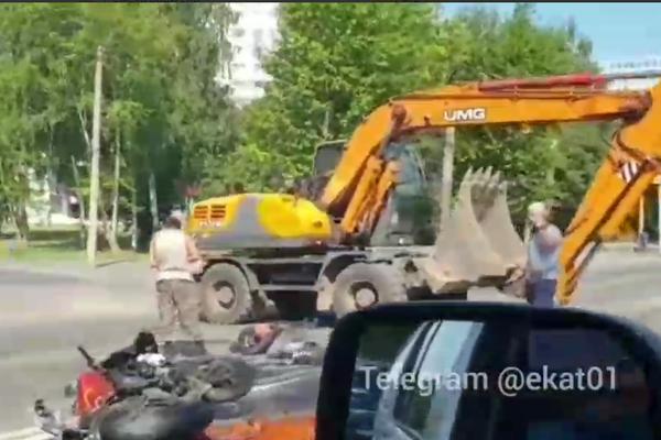 """ФОТО: телеграм-канал """"Екатеринбург №1"""""""