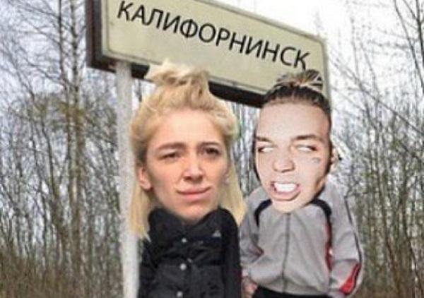 Скрин из сториз Ивлеевой в Инстаграм