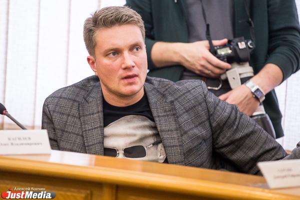 Свердловский областной суд изменил приговор подельнику экс-депутата гордумы Екатеринбурга Олегу Кагилеву