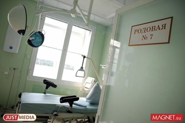 Беременных, перенесших коронавирус, направят наблюдаться в клинический центр