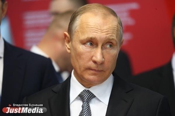 Путин заявил о том, что Россия первой в мире зарегистрировала вакцину от коронавируса