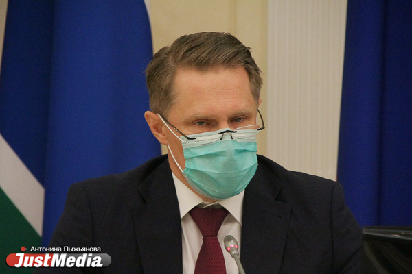 Мурашко рассказал, когда в России начнут выпускать вакцину от коронавируса