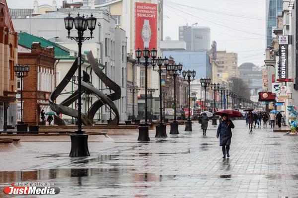 В Свердловской области объявили штормовое предупреждение