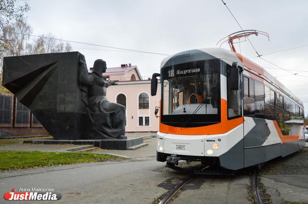 В Саратове появился екатеринбургский трамвай с кондиционером