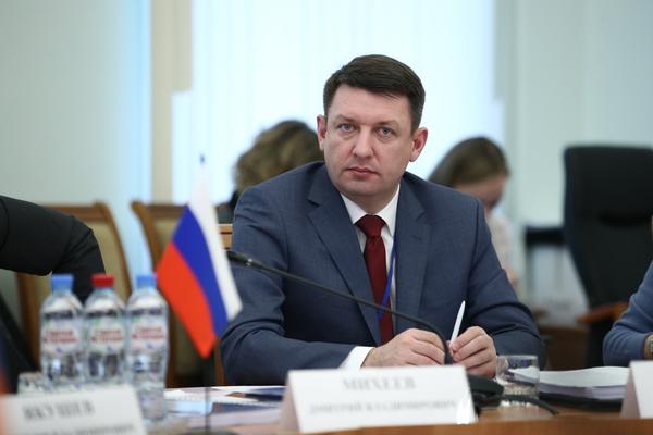 ФОТО: minstroyrf.gov.ru