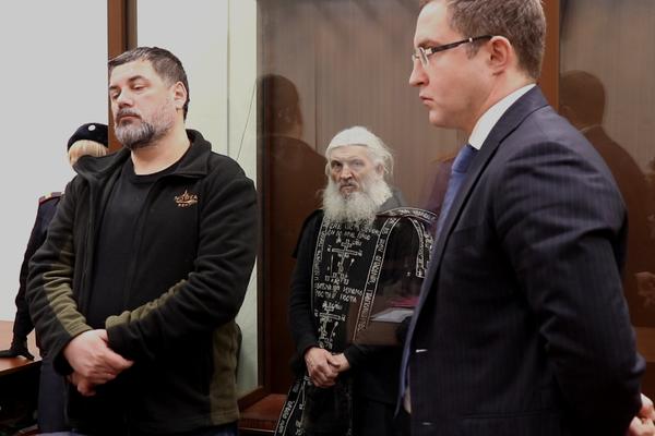 ФОТО: пресс-служба Басманного суда Москвы.